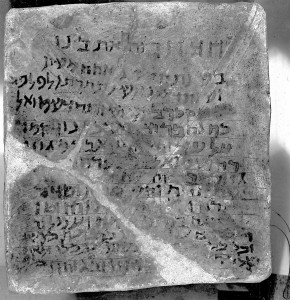 Inscription on Tile A. (Yale Univ. Art Gallery)