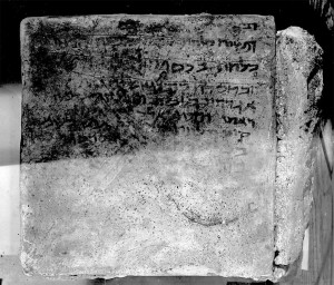 Inscription on Tile B. (Yale Univ. Art Gallery
